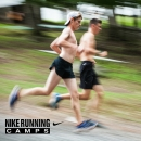 2016 Locations Announced for the Nike Running Camps